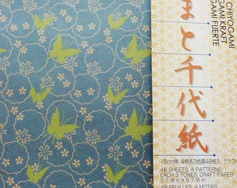 Chiyogami Origami Paper - 48 sheets of 6 inch craft chiyogami origami paper - brown craft paper with chiyogami prints