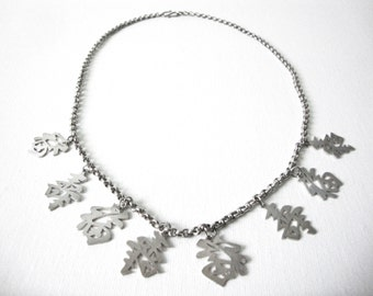 Vintage Good Luck Sterling Silver Necklace With Chinese Character Charms For Longevity And Good Luck
