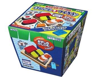 Kutsuwa Scented Eraser Making Kit Sushi Kustuwa Japanese eraser DIY