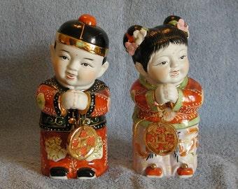 Asian Porcelain Figurines - Prosperity Children