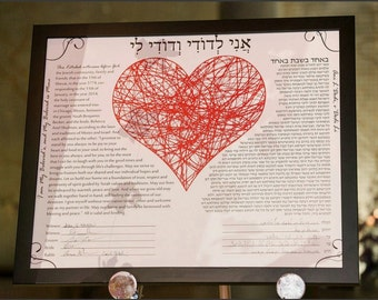 FRAMED Canvas Ketubah-Gold Contemporary Abstract Heart