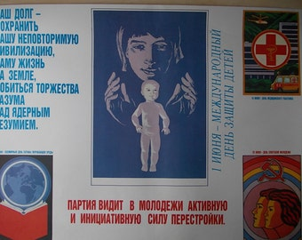 Large Vintage POSTER / Soviet Propaganda / RARE Soviet Art Print / USSR Russia / Wall Decor / Comunism Symbols