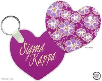 SK Sigma Kappa Floral Keychain Sorority