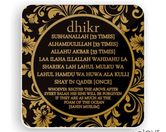Dhikr - Beautiful Eid Gift Islamic Fridge Magnet