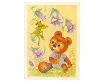 Happy Birthday, Unused Postcard, Congratuations Postcard, Bear,  Illustration, Yurasova, Unsigned, Soviet Vintage Postcard, USSR, 1985