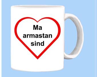 Estonian I LOVE YOU mug