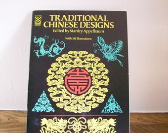 "Book ""Traditional Chinese Designs"" Dover 1987 Asian Illustrations Drawings"