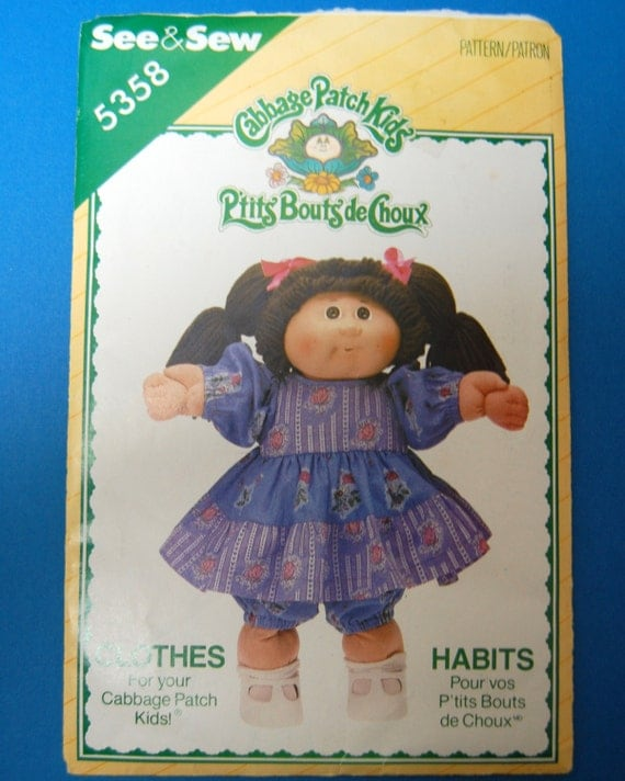 cabbage patch doll clothes sewing pattern see sew