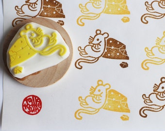 mouse and cheese stamp. woodland animal stamp. hand carved rubber stamp. birthday scrapbooking. card making. gift wrapping. gift for kids