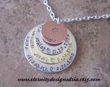 Personalized Necklace Handstamped Grandma/Mom/Kids' Names and birthdates/Mom Gift/Grandma Gift/Mom Jewelry/Sister/Daughter/Mother's Day Gift