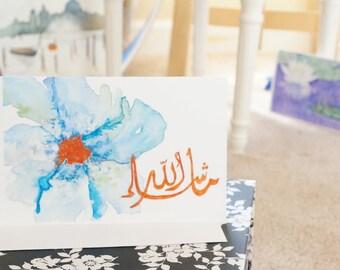 Masha'Allah Greeting Card