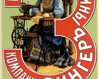 Advertising posters / Poster «The sewing-machines of Singer company» 1900 #31601 Sewing machine