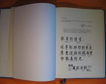 Blank Journal  (Wallace-Homestead Oriental Primer)