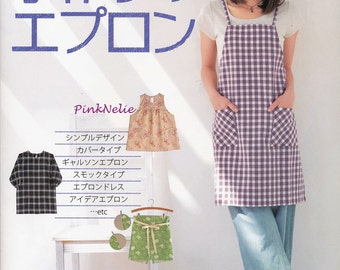 APRONS n2999 Japanese Craft Book