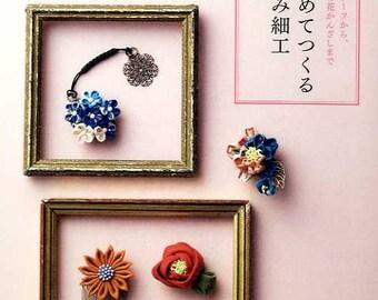 My First JAPANESE TSUMAMI Zaiku Book - Japanese Craft Book