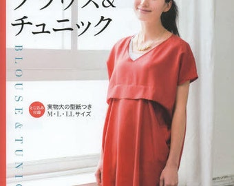 Adult Blouse and Tunic 2014 - Japanese Craft Book
