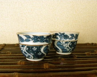 Indigo Sake Cup - set of 2