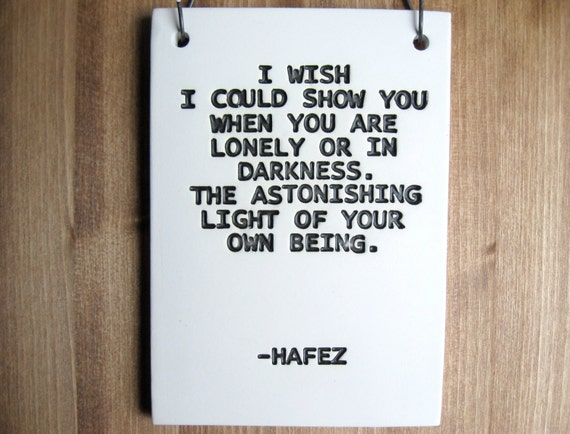 hafiz quotes i wish i could show you - photo #26