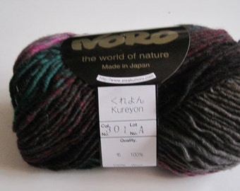 Noro Kureyon Yarn (20 skeins available)-Price is for 1 Skein