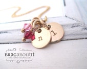 Personalized Hand Stamped Jewelry . Necklace . Personalized Jewelry . Brag About It . 14K Gold Filled . Initial Necklace with Birthstone