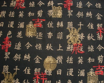 KNITTING BAG APRON - Luana Rubin Memoirs From China Chinese Calligraphy on Black - Allow 2 weeks for delivery