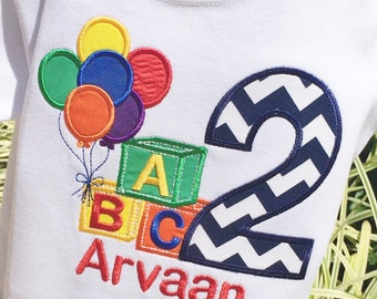 Boys Birthday Blocks with Balloons