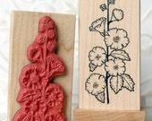 Hollyhock flower rubber stamp from oldislandstamps