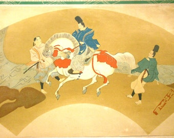 Vintage Japanese Print by Ogata Kōrin 1658-1716 Ariwara no Narihira Journey to the East, Scene from Ise monogatari Tales of Ise