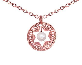 Jewish Star necklace, Star of David, Rose Gold necklace, Pearl necklace, Judaica jewelry, Unique Jewish jewelry, dainty rose gold necklace