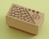 """Japanese Cat Wooden Rubber Stamp - Cat with Many Slippers """"Unfiled"""" - Pottering Cat"""
