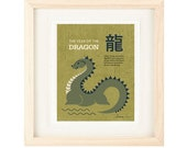 Year Of The Dragon Poster Size Archival Print Zodiac Year: 2012
