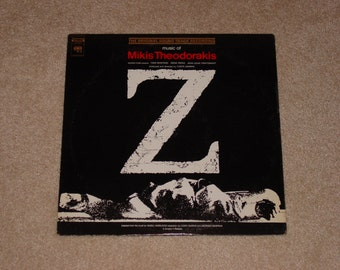 """Vinyl LP Record Album """" Z """" Movie Soundtrack"""
