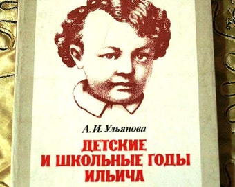 Rare Vintage Book - Young Lenin Biography - Childhood and School Years - 1981 - Communist Propaganda - from Russia / Soviet Union / USSR