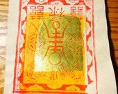 Spirit Papers/ Ancestor Money