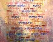 """Hebrew Names of God print 8"""" x 10"""""""