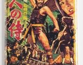 Seven Samurai Movie Poster (Japan) Fridge Magnet