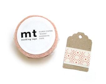Washi Masking Tape Kasuri // Washi Paper Tape