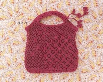 Crochet Bag Patterns, Cute Purses PDF, PDF Pattern Japanese Book No.25