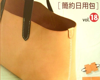 Handmade Leather Bag Japanese Leather Craft Book (In Chinese)