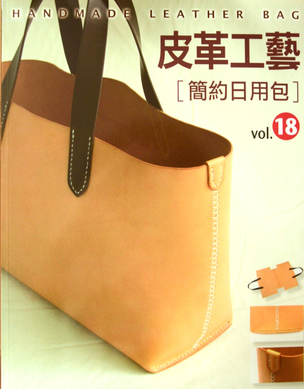 Leather Bag Japan - Handmade leather bag japanese leather craft book in chinese