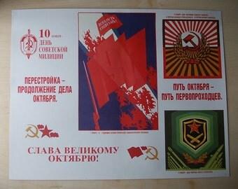 Large Soviet POSTER / Soviet Propaganda / RARE Soviet Art Print / USSR Russia / Wall Decor / Comunism Symbols