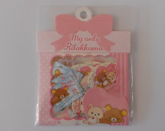 Kawaii Rilakkuma Sticker Sack by San X