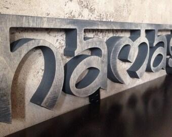 Namaste sign - yoga - om - meditation - Wooden letters- wooden sign  - wood sign home decor