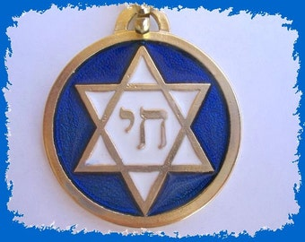 Blue round Magen Star of David keychain Chai from Israel judaica