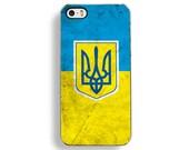 Flag of Ukraine iPhone 5/5S Case - iPhone 4/4S Case - iPhone 5C Cases - Ukranian Flag