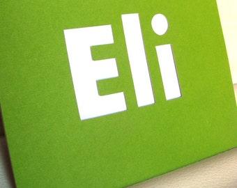 Eli, Eli Name Card, Personalized Name Card, Card for Men, Boys Birthday Card