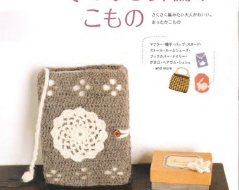 Crochet bag pattern - japanese crochet - japanese craft ebook - crochet motifs - ebook - PDF - instant download