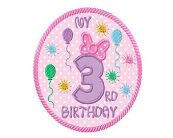 My 3rd Birthday Applique Machine Embroidery DESIGN NO. 85