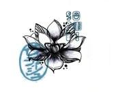 custom tattoo designs von namerasedtattoos auf etsy. Black Bedroom Furniture Sets. Home Design Ideas
