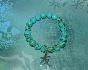 Chinese Kanji Friendship Sterling Silver  Charm Magnesite Turquoise Bracelet